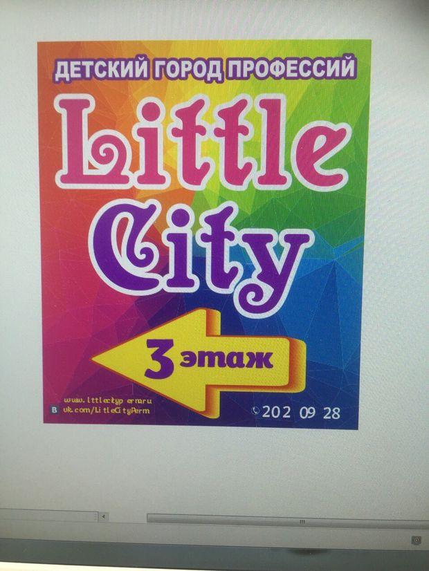 17-littlecity